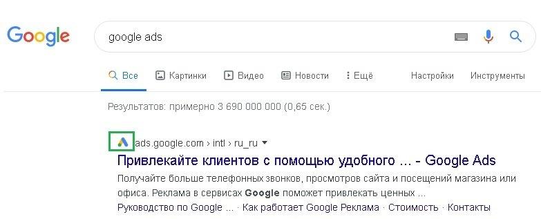 google նորություն